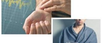 Почему трясутся ноги и руки?   причины и лечение дрожи ног и рук   компетентно о здоровье на ilive