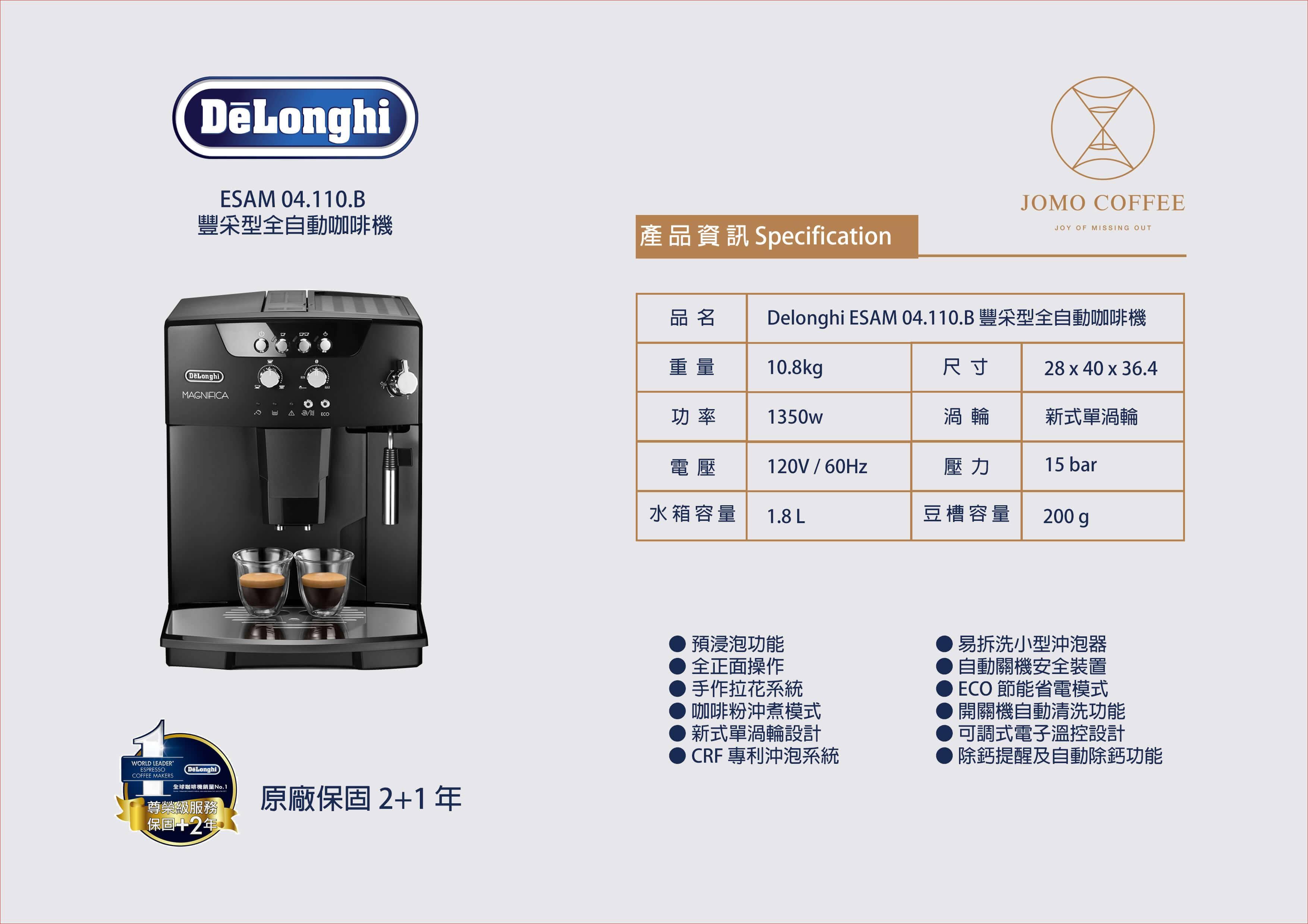 Кофемашины delonghi esam 2600, magnifica, 3000, 3500, caffe corso: отзывы