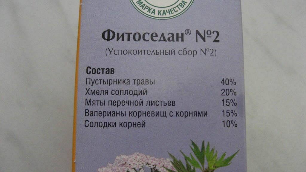 Успокоительный чай: рецепты и польза