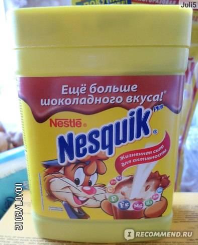 Какао несквик шоколадный напиток. какао «несквик»: польза или вред, рецепты приготовления. противопоказания и возможный вред