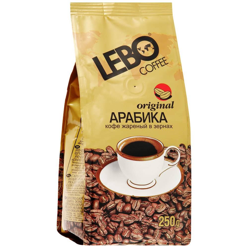 Российский кофе lebo