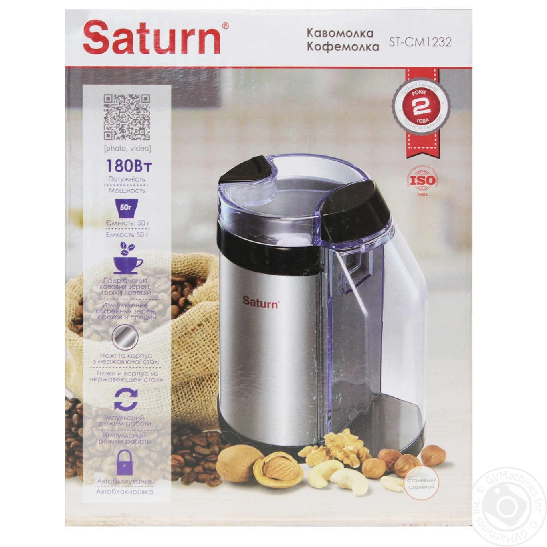 Кофемолка saturn st-cm1030 vesper