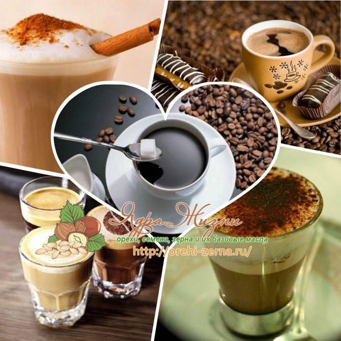 Айриш кофе (irish coffee) что это такое, состав, 4 рецепта приготовления ароматного напитка в домашних условиях