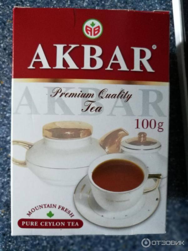 Чайный набор акбар «подарочный» отзывы