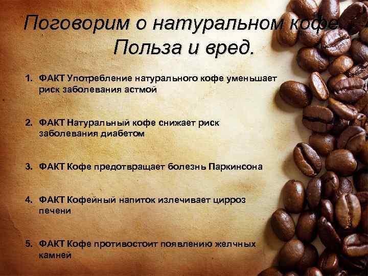 Выбор лучшей кофемашины капсульного типа для дома