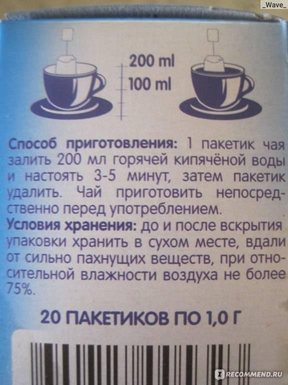 Анис обыкновенный полезные свойства и противопоказания анисовый чай