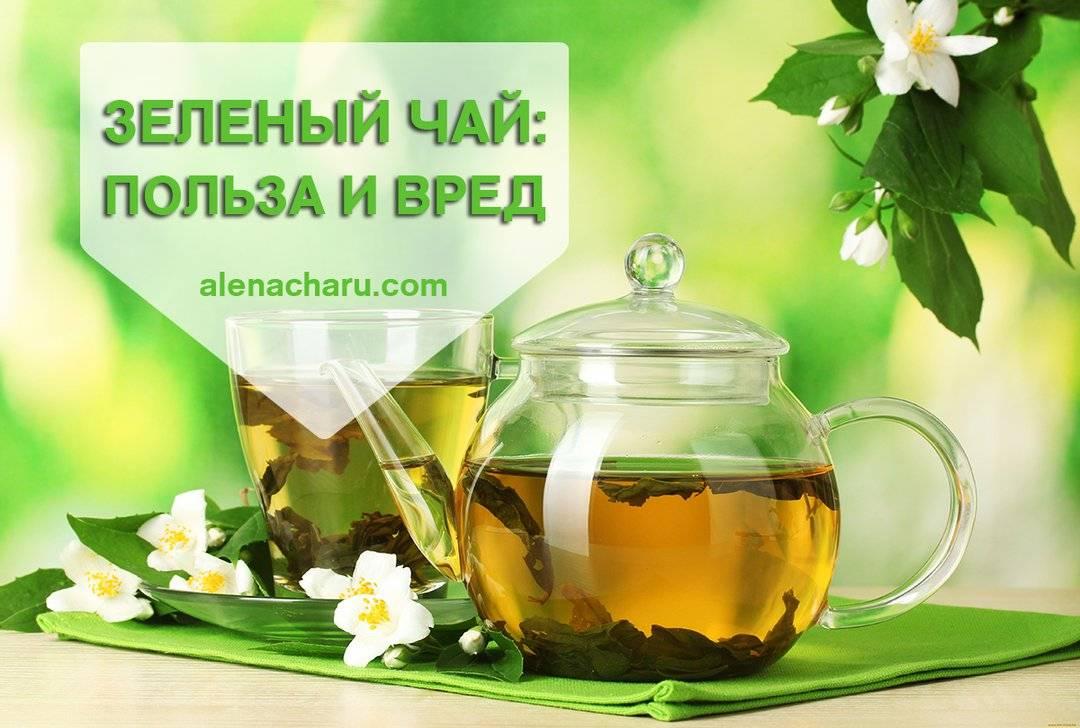 Зеленый чай и мужская сила