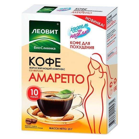 Чай леовит (leovit) жиросжигающий. отзывы, как пить, противопоказания, результаты