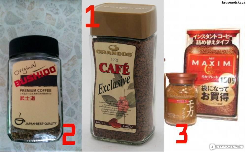 Растворимый кофе: какой лучше, рейтинг, известные марки и их история, как выбрать