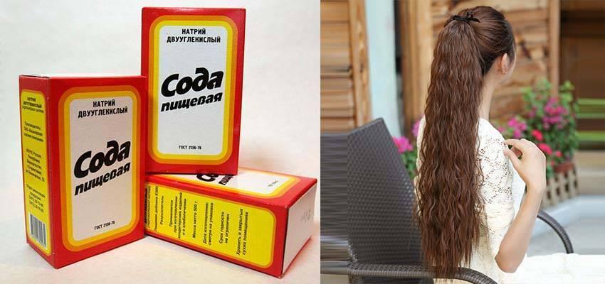 Как эффективно удалить волосы содой навсегда: инструкция