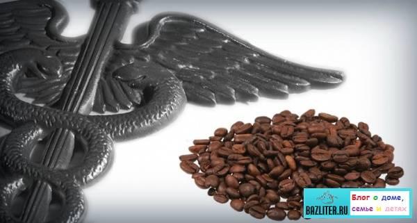 Вреден ли кофе для сердца