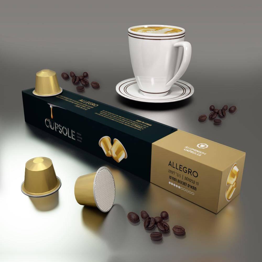 Кофе в капсулах: преимущества и недостатки, как заваривать