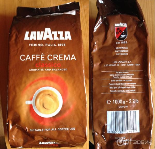 Кофе лавацца: виды и описание, как готовить, чтобы было вкусно - rus-womens