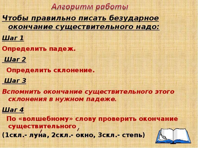 Какого рода кофе: он или оно, как правильно пишется в русском языке, склонения по падежам