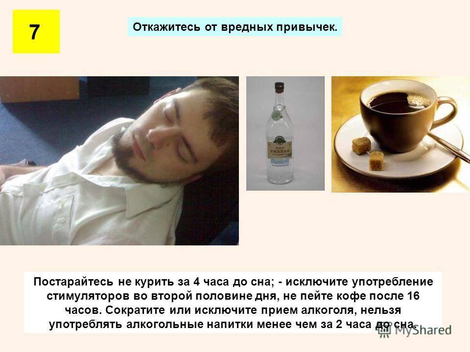 3 причины, по которым вы чувствуете усталость от кофе