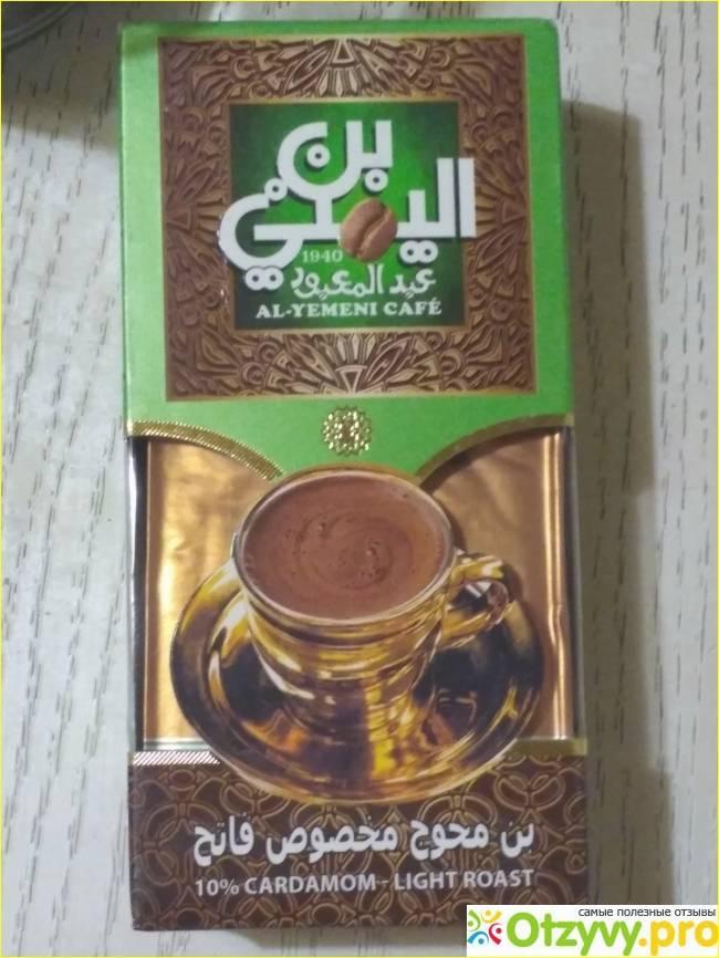 Вкусовые особенности кофе разных стран | все о кофе