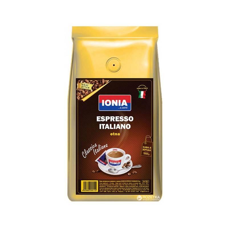 Кофейный бренд ionia