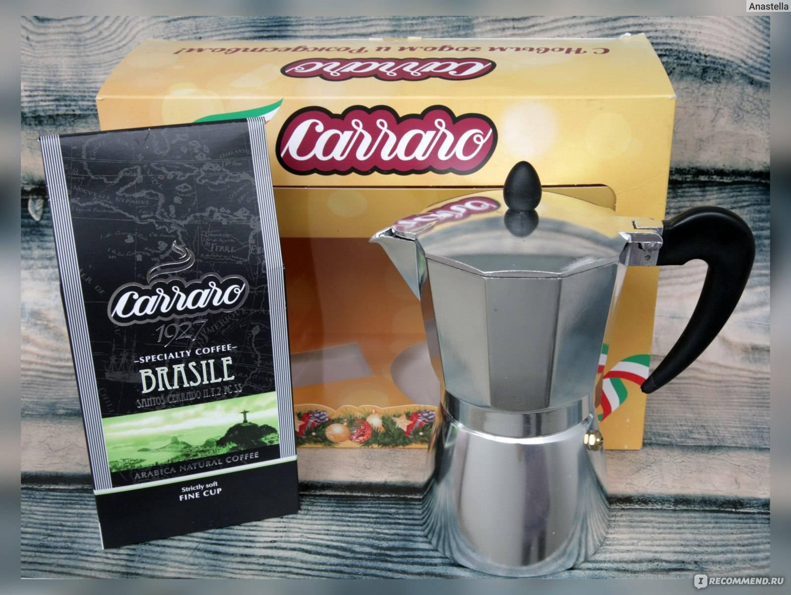 Какая кофеварка лучше - гейзерная или капельная? - кофейная комната