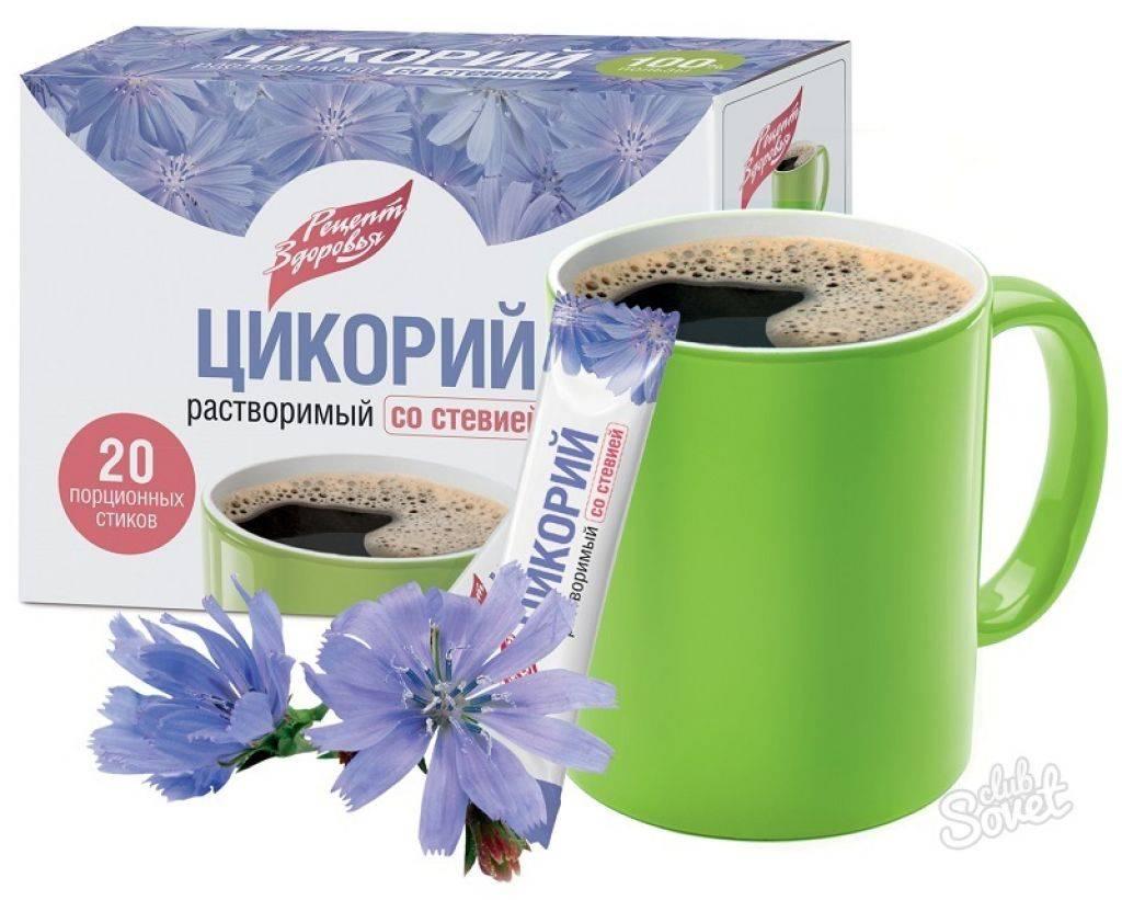 Кофейный напиток цикорий польза и вред