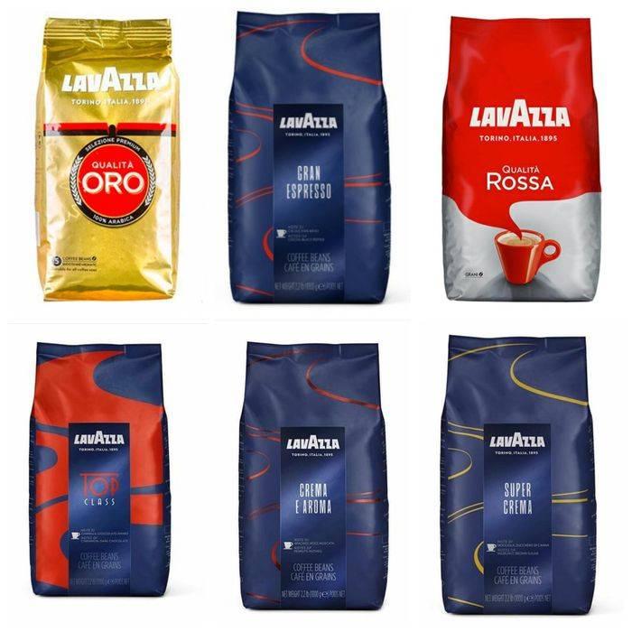 Виды кофе лавацца (lavazza) – описание и характеристика вкуса