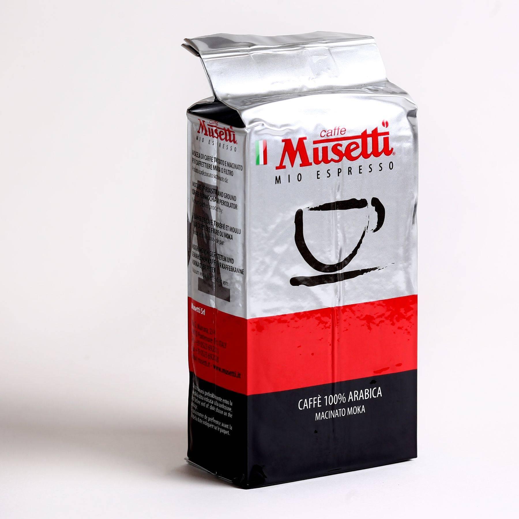 Топ-13 молотого кофе: рейтинг лучших + рекомендации, как выбрать кофе