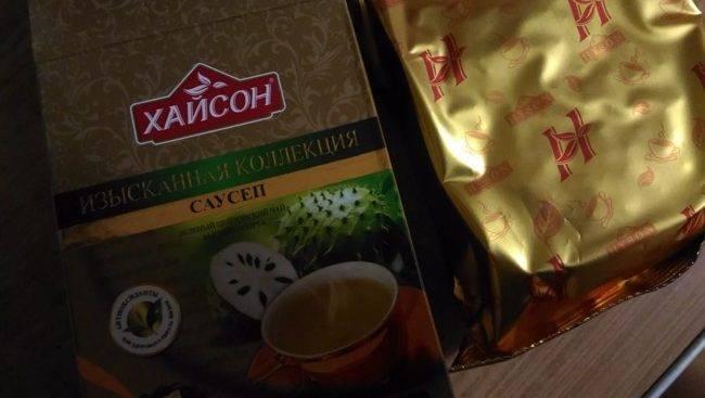 Саусеп чай свойства и противопоказания