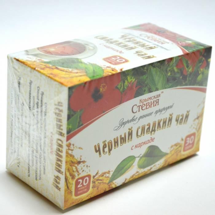 Стевия - полезные свойства, заменитель сахара, порошок травы стевии в препаратах, бад нсп