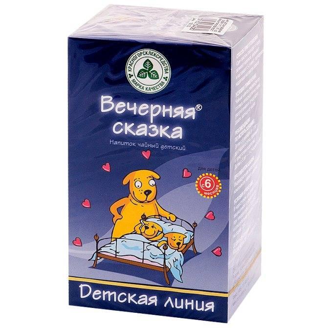Успокоительный чай для детей