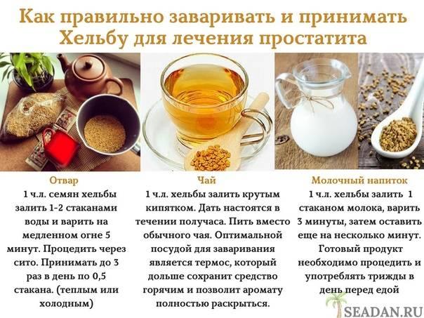 Желтый египетский чай хельба: пользезные свойства, как заваривать