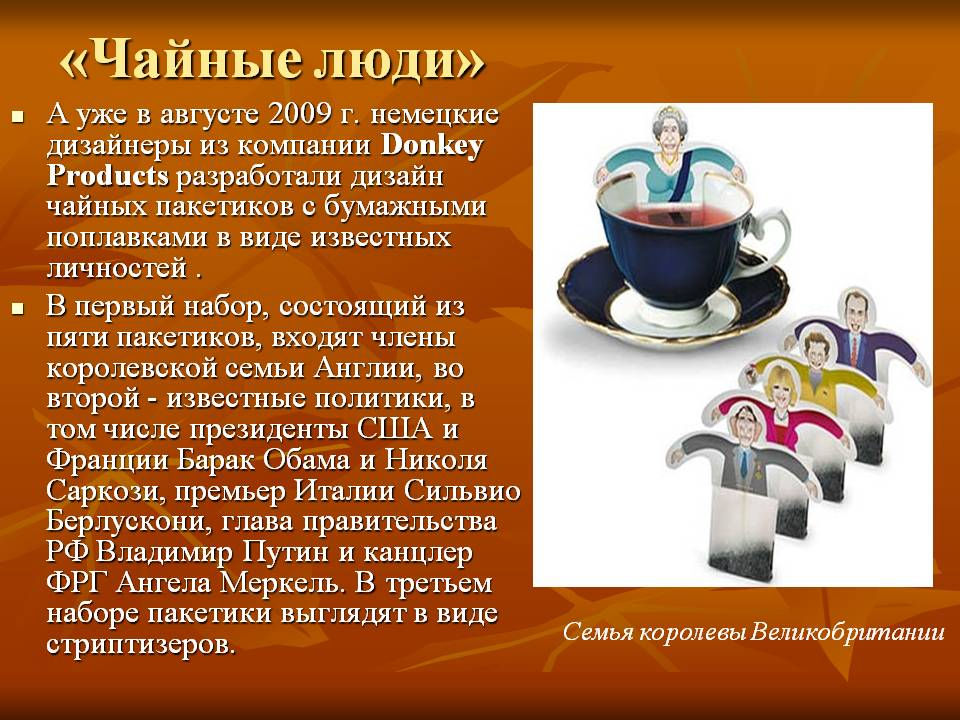 «у самовара. традиции русского чаепития». конспект открытого занятия в средней группе