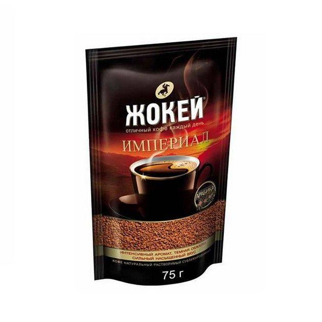 Кофе жокей: описание, история производства, ассортимент и виды марки