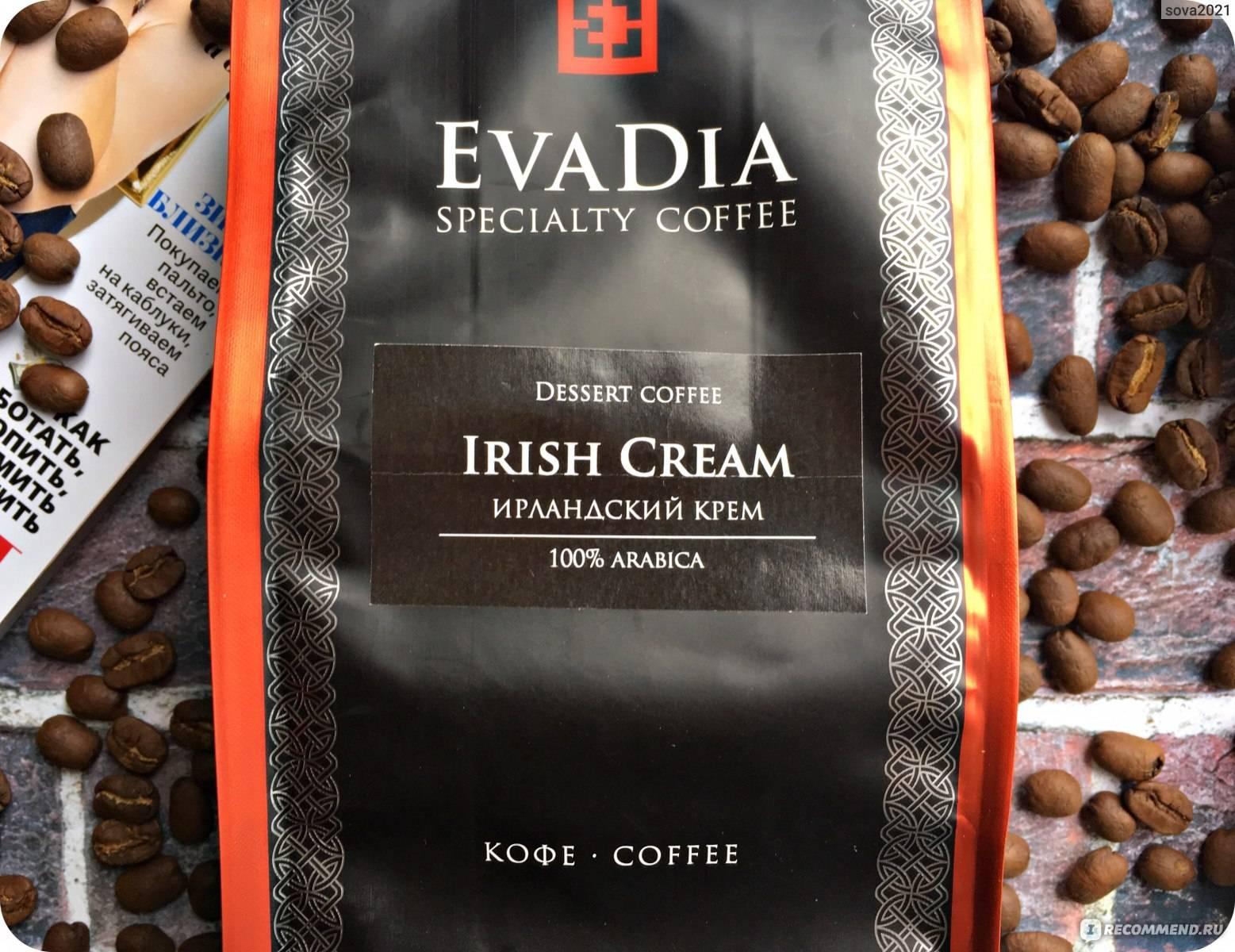 Кофе марагоджип: описание сорта, вкус, виды, особенности