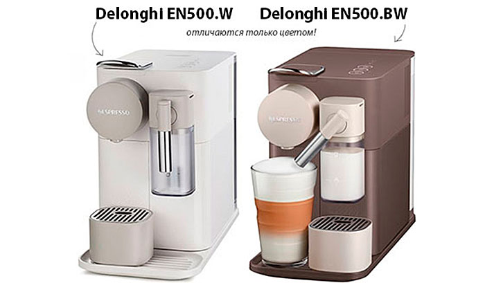 Кофеварки delonghi (делонги) - бренд, ассортимент, рожковые, капсульные, капельные, гейзерные