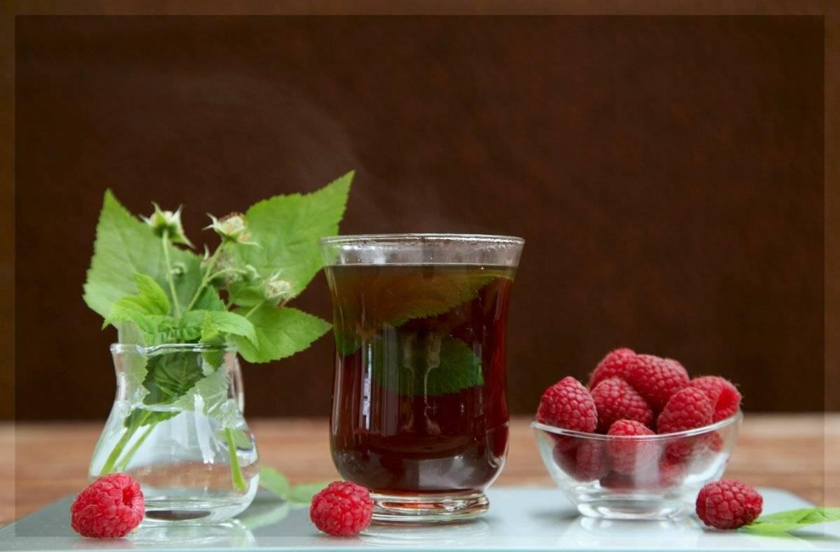 Чай с малиной. витамины. польза и вред. лечебные рецепты | народные знания от кравченко анатолия