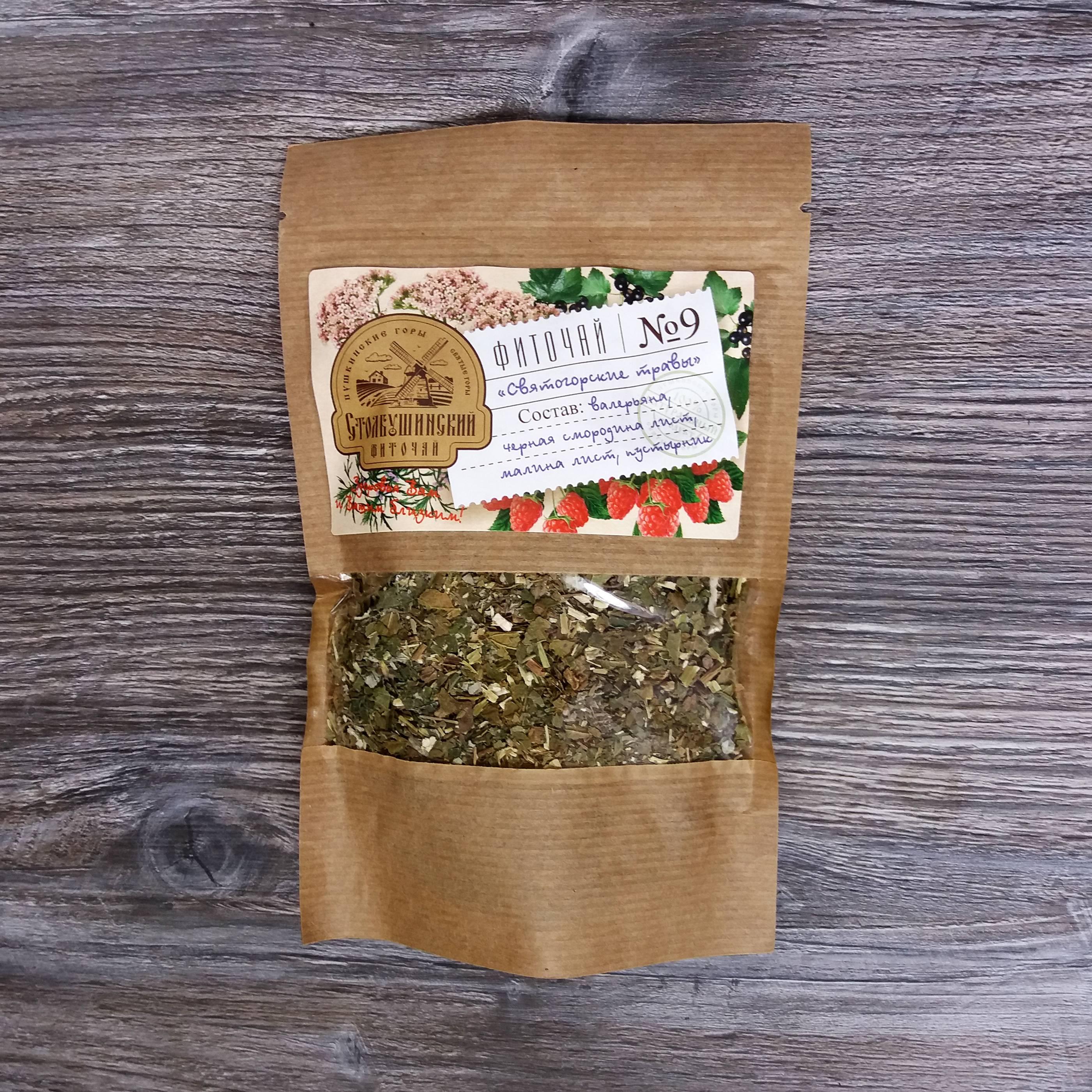Травяной чай польза, вред. самые полезные травяные чаи