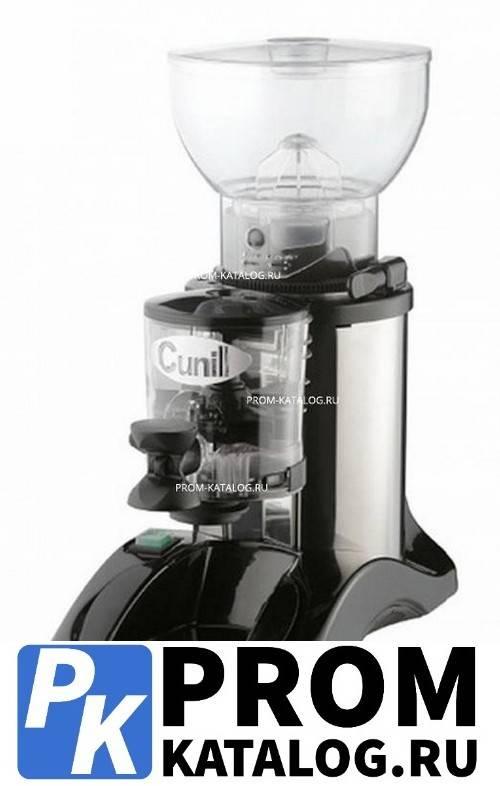Виды и бренды профессиональных кофемолок, их особенности и характеристики