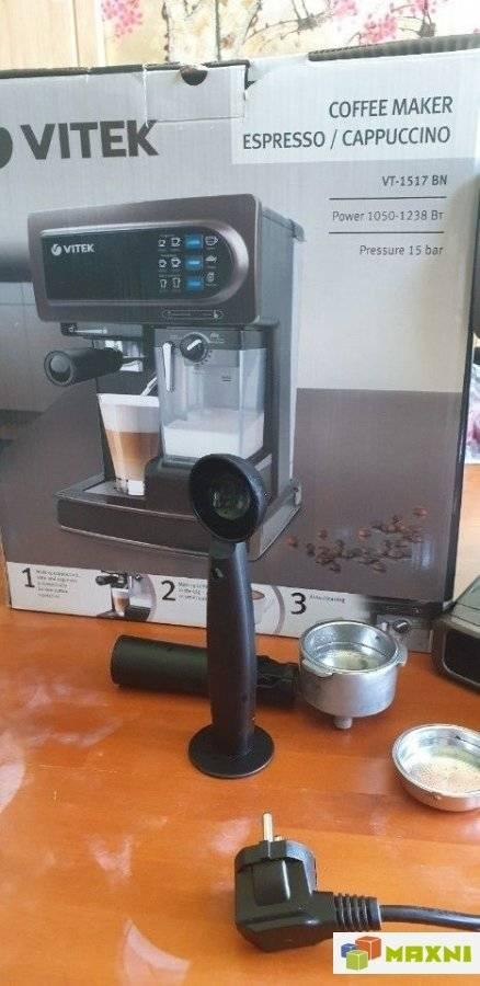 Принцип работы кофемашины vitek