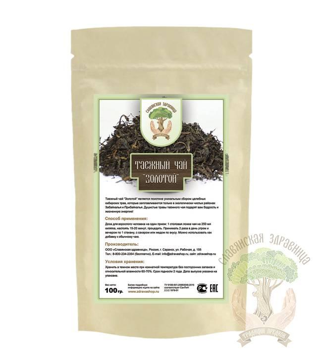 Татар-чай: полезные свойства и противопоказания травы для чайного напитка
