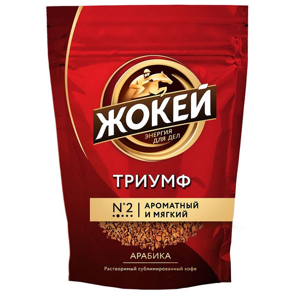 Кофе жокей - первый независимый сайт отзывов россии