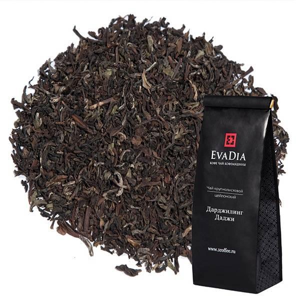 Дарджилинг — элитный индийский черный чай