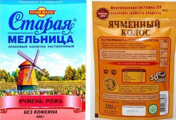 Ячменный напиток (кофе) польза и вред для здоровья (при беременности и грудном вскармливании, панкреатите)