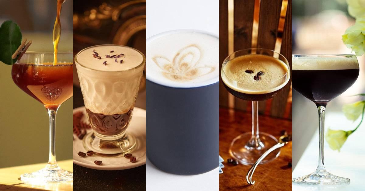 Кофе по-французски – бизнес или культура. оригинальные рецепты, изобретенные во франции, способ приготовления