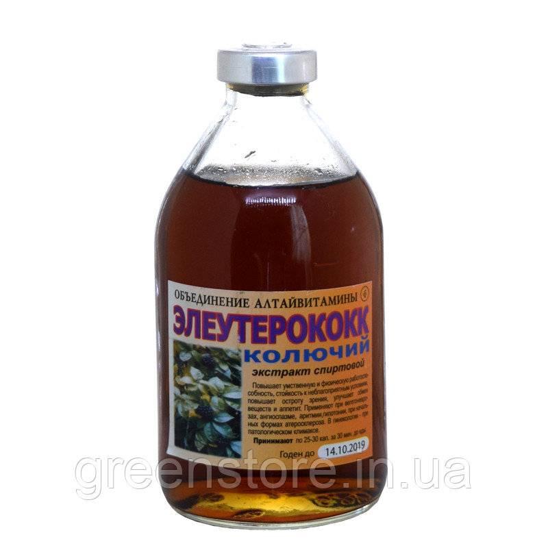 Экстракт элеутерококка для чего применяется и от чего помогает