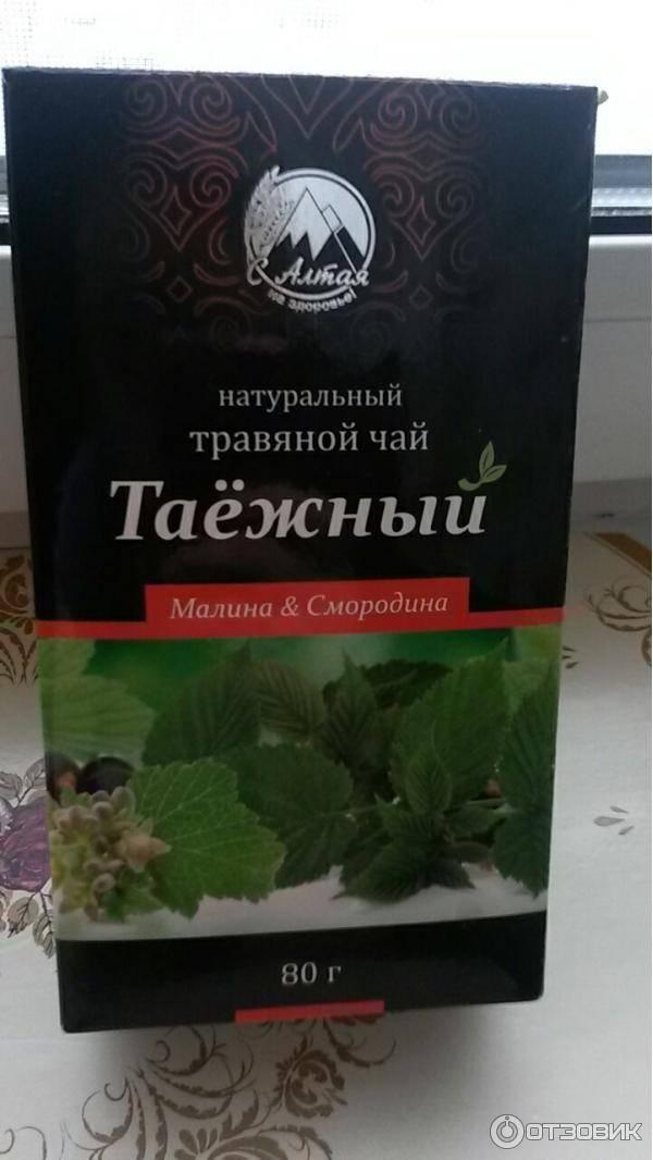 Таежный чай: семь слагаемых здоровья