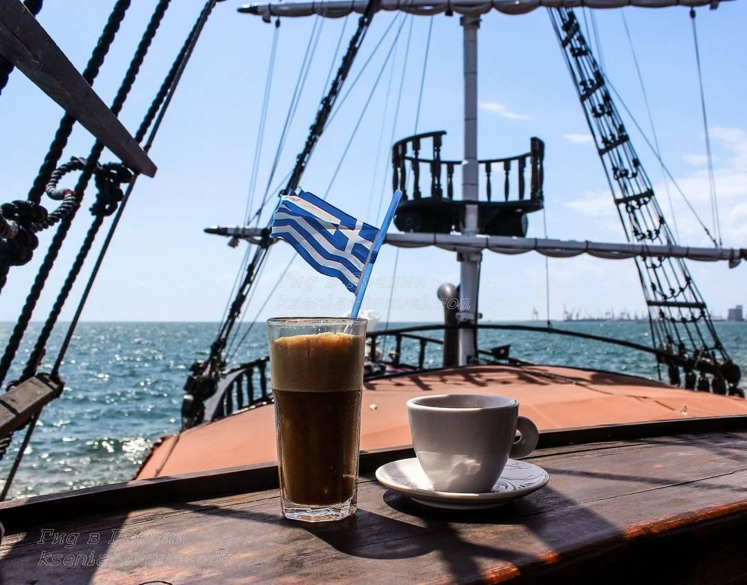 Греческий кофе фраппе – рецепты приготовления, история напитка, состав и калорийность
