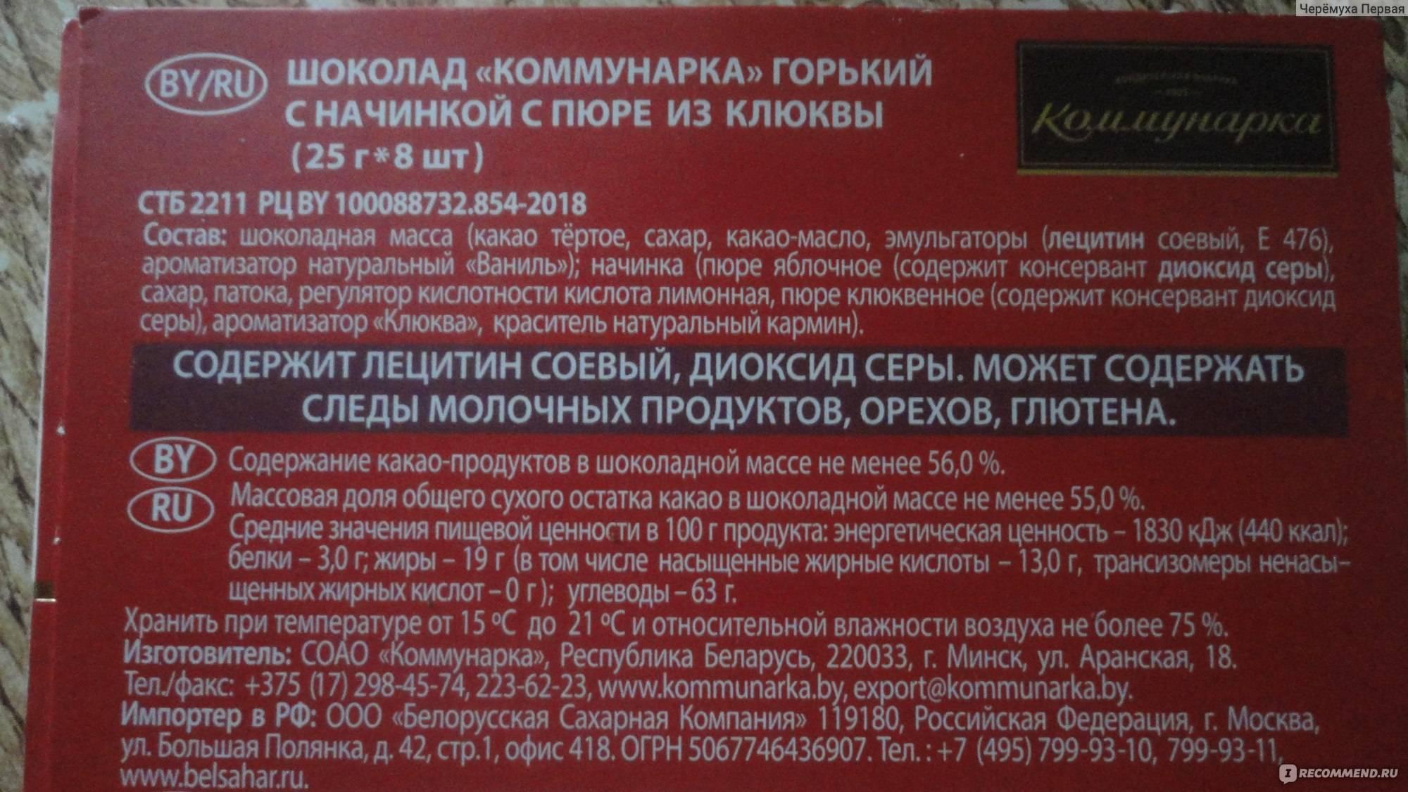 Топ-10: какое какао лучше покупать для питья в 2020 – рейтинг контрольной закупки и росконтроль на tehcovet.ru