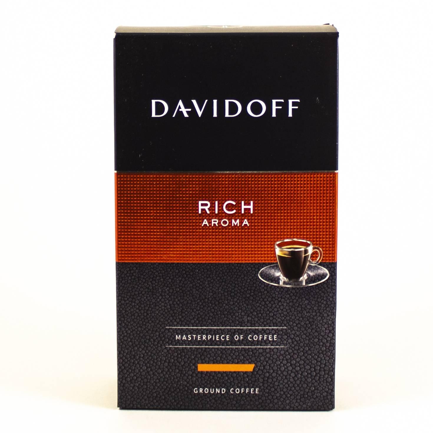 """Кофе """"давидофф"""": отзывы, ассортимент, производитель"""
