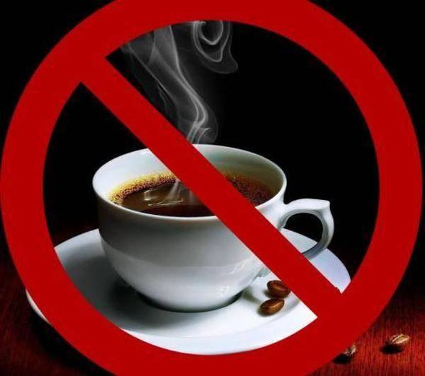 Можно ли беременным кофе 3 в 1