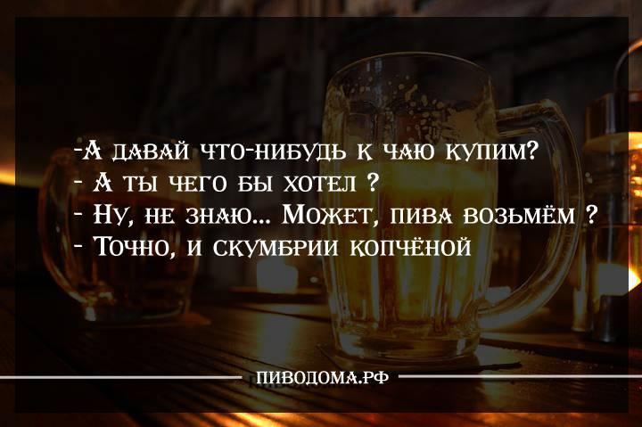 Популярные цитаты и афоризмы о кофе