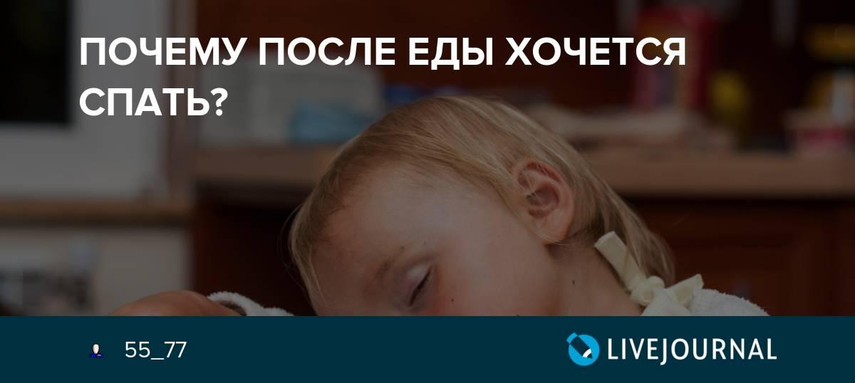 Почему от растворимого кофе хочется спать | utro.tv